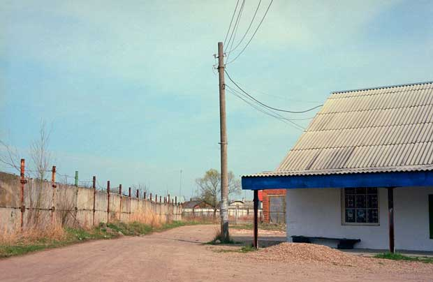 Image from the series New Story For The Place by Oleg Koval